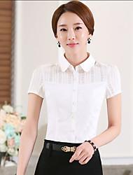 Для женщин Весна Рубашка Юбки Костюмы С короткими рукавами