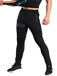 Men's Fashion High Elastic Tights Low Waist Straight Foot Long Pants fit for Fitness/Sports/Running