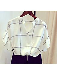 Damen Solide Gestreift Einfach T-shirt,Ständer Kurzarm Elasthan Mittel