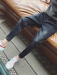 Men's Mid Rise Micro-elastic Jeans Pants,Simple Slim Solid