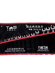 O leste trabalha 14 peças de chave de dupla utilização de alta qualidade de 8-24mm / 1 conjuntos