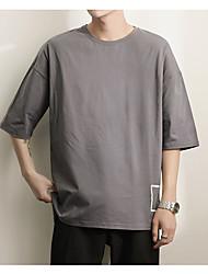 Herren Solide Gestreift Einfach Alltag Normal T-shirt,Rundhalsausschnitt 3/4 Ärmel 100% Baumwolle