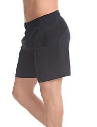 Masculino Shorts de Corrida Fitness, Corrida e Yoga Secagem Rápida Respirável Redutor de Suor Shorts para Correr Exercício e Atividade