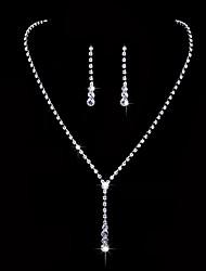 Жен. Серьги-слезки Ожерелья-бархатки Свадебные комплекты ювелирных изделий Цирконий Простой стиль Классика Elegant Цирконий Свисающие