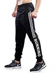 Pantalones de Running Gimnasio, Correr & Yoga Secado rápido Transpirable Pantalones/Sobrepantalón para Jogging Ejercicio y Fitness Corte