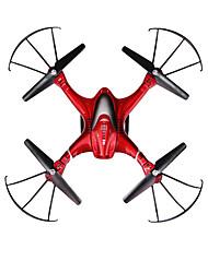 Drone SJ  R/C X300-1C Canal 4 Com Câmera HD de 720P Vôo Invertido 360° Com CâmeraQuadcóptero RC Controle Remoto Câmera Cabo USB Manual Do