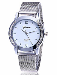 XU Ladies' Quartz Alloy Mesh Belt Diamonds Dress Watch