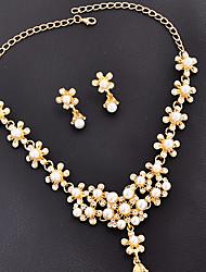 Femme Pendentif de collier Boucles d'Oreille Perle imitée Basique Fleur Mode euroaméricains Bricolage Simple Style British ClassiqueForme
