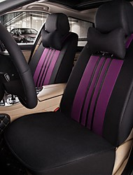 Car Seat Cushion Car Seat Cover Family Car Silk Fabric Materials Used In Four Seasons Of--Black Purple