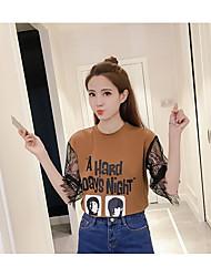 Damen Druck Niedlich Ausgehen T-shirt,Rundhalsausschnitt Frühling Halbe Ärmel Baumwolle Spitze Mittel
