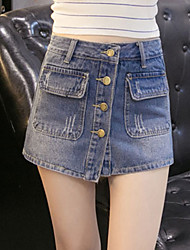 Femme Street Chic Taille Normale strenchy Jeans Short Pantalon,Moulante Rivet Effets superposés Jeans