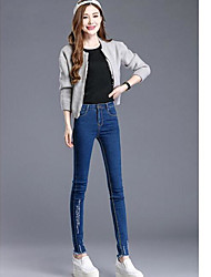 Women's High Waist strenchy Jeans Pants,Simple Pencil Denim Solid