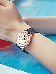 Women's Fashion Watch Mechanical Watch Automatic self-winding Water Resistant / Water Proof Alloy Band Black Gold