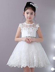 Princess Short/Mini Flower Girl Dress - Stick-Satin Lace Tulle Jewel with Beading Lace-trimmed Bottom Petals