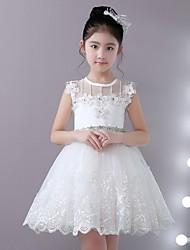 Princesse Courte / Mini Robe de Demoiselle d'Honneur Fille - Satin Dentelle Tulle Sans Manches Bijoux avec Billes Dentelles en bas Pétales