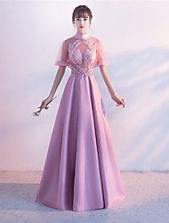 A-Line High Neck Floor Length Jersey Formal Evening Wedding Party Dress with Beading