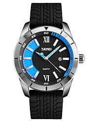 Skmei® Men's Outdoor Sports Silicone Strap Quartz Wrist Watch 30m Waterproof Assorted Colors