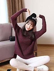 Для женщин День рождения На выход На каждый день Очаровательный Короткий Пуловер Однотонный,Вырез под горло Длинный рукав Вязаная одежда