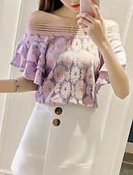 Tee-shirt Femme,Couleur Pleine Soirée Sexy Demi Manches Epaules Dénudées Autres