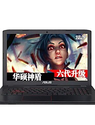 ASUS Ordinateur Portable 15.6 pouces Intel i7 Quad Core 4Go RAM 1 To disque dur Windows 10 GTX960M 2GB