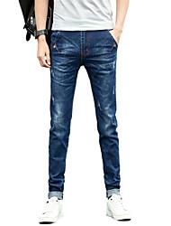 Homme simple Taille Normale Micro-élastique Skinny Jeans Pantalon,Mince Couleur Pleine