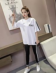 Mujer Simple Casual/Diario Primavera T-Shirt Pantalón Trajes,Escote Redondo Un Color Patrón Manga Corta