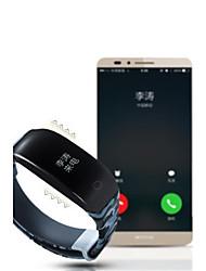 Men's Smart Watch Fashion Watch Digital Silicone Band Black White Blue Grey