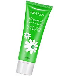 After Sun Blanqueo Productos Antiarrugas Humectación Extracción de Cutículas Anti envejecimiento Restaura la Elasticidad y Brillo de la