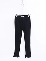 Femme Street Chic Taille Normale Micro-élastique Cigarettes Jeans Pantalon,Slim Franges Couleur Pleine