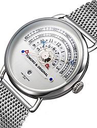 Homens Mulheres Relógio Militar Relógio de Moda Relógio de Pulso Japanês Quartzo Calendário Cronógrafo Impermeável Punk Mostrador Grande