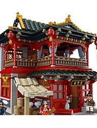 Bloques de Construcción Para regalo Bloques de Construcción Arquitectura China Arquitectura Plásticos 14 años y Más Juguetes