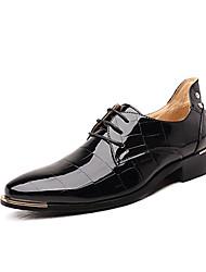 Cheap Men's Shoes Online | Men's Shoes for 2017