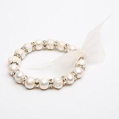 The diameter of 1cm Pearl Bracelet