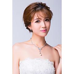 Biżuteria Ustaw Damskie Rocznica / Ślub / Zaręczynowy / Strona / Piękny Jewelry Sets Srebrny / Pearl imitacja / StopPearl imitacja /