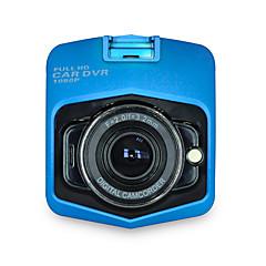 HD מלא/חיישן G/זוית רחבה/1080P/בולם זעזועים/צילום תמונת סטיל - DVD לרכב - 12.0MP CMOS - 4000 x 3000