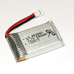 LS 3.7V 680mAh Li-Po
