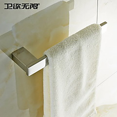 "WC-Rollenhalter Edelstahl Wandmontage 20.7 x7 x3cm(8.1 x2.7 x1.18"") Edelstahl Modern"