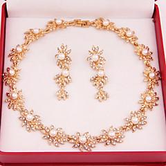 Smykker Set Dame Jubileum / Bryllup / Engasjement / Bursdag / Gave / Fest / Daglig / Spesiell Leilighet Juvel Sett Legering Imitert Perle