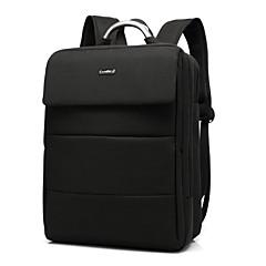 15,6 tommers vanntett unisex bærbar ryggsekk ryggsekk ryggsekk reiser ryggsekk skole bag for MacBook / dell / hp, etc