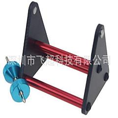 glasvezel / spiraal en propeller balancer (magnetische levitatie) vier as rotor luchtfoto FPV essentieel f04670