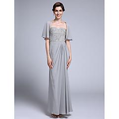 Women's Wrap Shrugs Half-Sleeve Chiffon Silver Wedding / Party/Evening Wide collar 39cm Draped Open Front