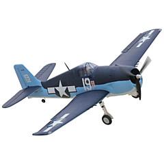 Dynam F6F Hellcat 1:8 Moteur Sans Balais 50KM/H Quadrirotor RC 5canaux 2.4G EPO Black&Blue Assemblement requis