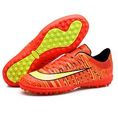 Fußball-Schuhe Kinder Rutschfest Anti-Shake Wasserdicht Luftdurchlässig im Freien Halbschuhe PVC Leder Fussball