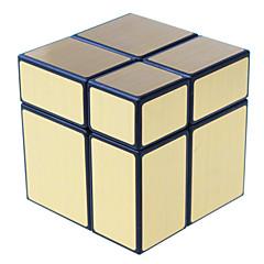 Rubik's Cube Cubo Macio de Velocidade 2*2*2 Cubos Mágicos ABS