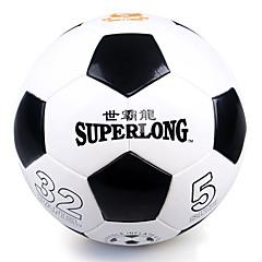 Football(Blanc Noir,Polyuréthane)Haute élasticité Durable