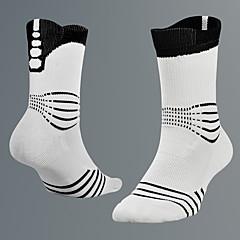 Einfache Sportsocken Herrn Socken Ganzjährig Rutschfest Anti-tragen Baumwolle Fussball
