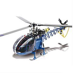 Вертолет 6-канальн. -