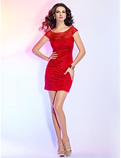 Cocktail Party Dress - Ruby Sheath/Column Bateau Short/Mini Tulle