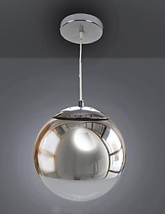 ペンダントライト 1灯 ガラス  HB-554