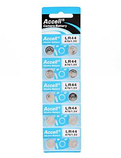 Uhrenbatterien #(0.01) #(18.7 x 5 x 0.4) Uhren Zubehör
